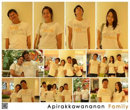 เสื้อครอบครัว