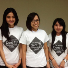 dent-tu-research-day-th
