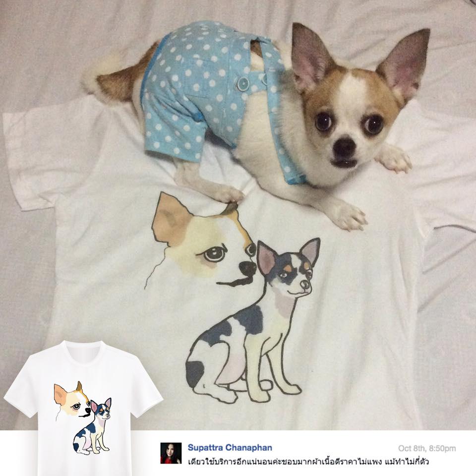 สกรีนเสื้อลายหมา