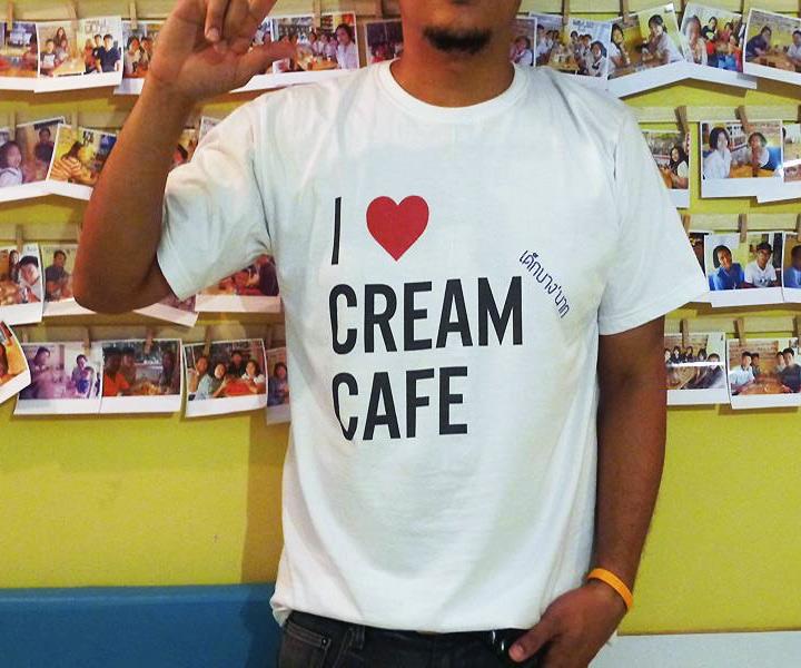 cream-cafe