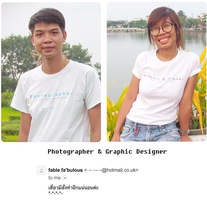 เสื้อคู่รักตากล้อง + กราฟิก