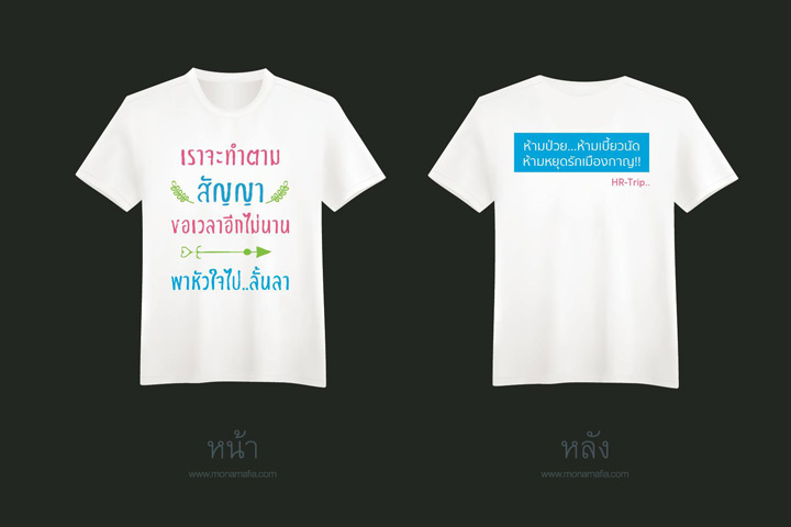 kan-design